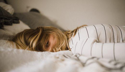 睡眠不足では太る!成長ホルモンのすごいダイエット効果とは