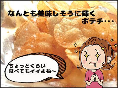 お菓子を我慢できない!間食がやめられない原因と抑制法