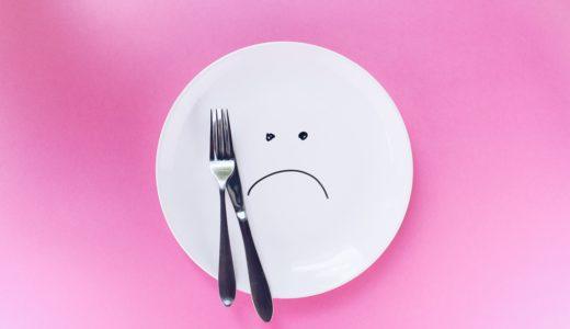 空腹感を紛らわす方法|簡単&痩せる行動で一石二鳥の技